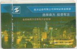 China - Advertisement Nanfang Security Ltd. 20-20, 6SHET, 5.000ex, Used - Chine