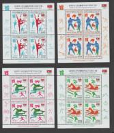 O) 2012 KOREA, GAMES OF THE XXX OLYMPIAD-LONDON 2012, FULL SET MNH - Korea (...-1945)