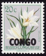 CONGO BELGE  1960  - YT   384  -  Vellozia    -oblitéré - Congo Belge