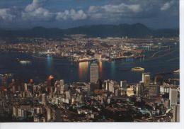 (HK3) HONG KONG - China (Hong Kong)
