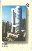 China - GPT STT Architecture 1-5 (1st Series) 38SHEA, Used - China