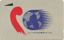 China - Red Phone, 12SHEA, 1994, 9.800ex, Used - China