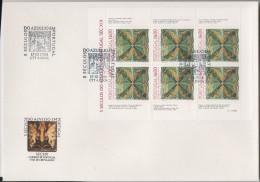 Portugal FDC 11-17.10.1984 500 Jahre Azulejos In Portugal - Mi.1644 Kleinbogen - FDC