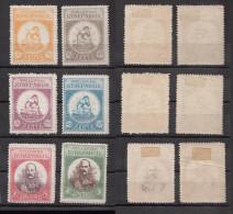 Greece Creta Therison Mi# 6-11 * Mint 1905 - Crete