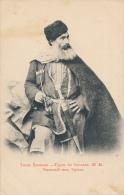 RUSSIA - Caucasus - Types De Caucase. No. 45. Tiflisskiy Tip Turiets, UDB, Simple - 1903 Scherer, Nabholz & Co. - Russia