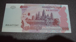 Cambodia Cambodge 500 Riels AU Banknote 2004 - P#54b / 02 Images - Cambodia