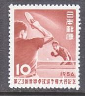 Japan  618  *  SPORTS  TABLE  TENNIS - 1926-89 Emperor Hirohito (Showa Era)