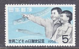 Japan  620  *  CHILDERNS  DAY - 1926-89 Emperor Hirohito (Showa Era)