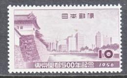 Japan  626   *  PALACE - Unused Stamps