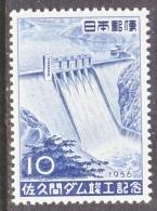 Japan  627   *  WATER  DAM - 1926-89 Emperor Hirohito (Showa Era)
