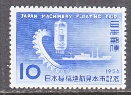 Japan  633   *  SCIENCE - 1926-89 Emperor Hirohito (Showa Era)