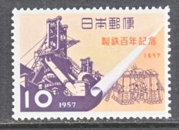 Japan  643   *  IRON  INDUSTRY - 1926-89 Emperor Hirohito (Showa Era)