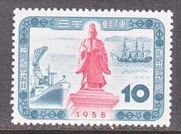 Japan  647   * - 1926-89 Emperor Hirohito (Showa Era)