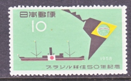 Japan  652   *  SHIP  MAP  BRAZIL - Unused Stamps