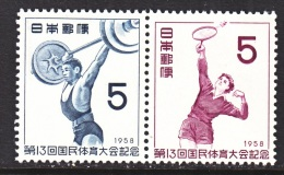 Japan  658a   *  SPORTS  WEIGHT  LIFTING - 1926-89 Emperor Hirohito (Showa Era)