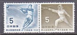Japan  683a  *  SPORTS  FENCING - 1926-89 Emperor Hirohito (Showa Era)