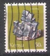 Kenia Y/T 99 (0) - Kenya (1963-...)