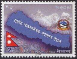 Nepal 2009 MNH Federal Democratic Republic Of Nepal, Mountain, Mountains, Flag - Nepal