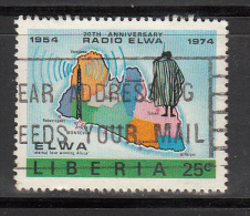Liberia    Scott No.  662     Used       Year  1974 - Liberia