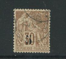 SENEGAL N�2  OBLIT. DE 1887 DENTELURE ET CENTRAGE PARFAITS SUPERBE �SIGNE SCHELLER � EST. 600 �