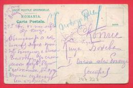 147227 / WWI 1917 Occupation Censorship BRAILA , 15th Infantry Regiment Romania  - SKOPIE HOSPITAL  Macedonia - Bulgaria - 1909-45 Königreich