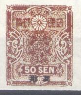COREA AÑO 1900 OCUPACION JAPONESA - BUREAUX JAPONAIS TIMBRE DU JAPAN DE 1899 SURCHARGE FALSA FALKST  MNH - Korea (...-1945)