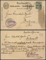 Switzerland 1902 Postal History Rare Old Postcard Postal Stationery Basel To Freiburg Germany D.528 - 1882-1906 Armoiries, Helvetia Debout & UPU
