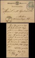 Germany Bavaria 1876 Postal History Rare Old Postal Stationery Landshut To Aachen D.551 - Bavière