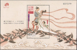 MACAO/MACAU 2012 LEGEND 10 LOVE STORY MS - 1999-... Chinese Admnistrative Region