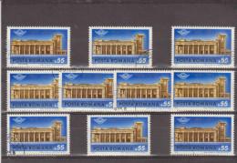 1972 - Gare Du Nord A Bucarest Michel No 3034 Et Y&T No 2697 LOT X 10 - 1948-.... Repúblicas