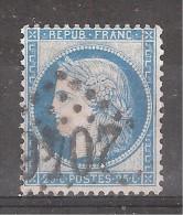 CERES N° 60 B, Type 2, Obl GC 2046 De LILLE, Nord, TB , Cote 30 Euros - 1871-1875 Ceres