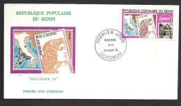 Benin Republique Populaire Du. FDC Premier Jour Riccione 78 26.8.1978 Mi. 155 Yv 433 - Benin – Dahomey (1960-...)