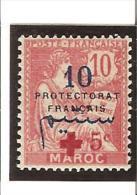AU PROFIT DE LA CROIX ROUGE  Surchargés  N° 55 *  Trace De Charnière - Unused Stamps