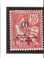 AU PROFIT DE LA CROIX ROUGE Surcharge En Carmin  N° 62 *  Charnières - Maroc (1891-1956)