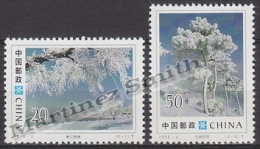 China 1995 Yvert 3269-70, Frost At Guilin - MNH - 1949 - ... Repubblica Popolare