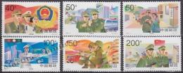 China 1998 Yvert 3556-61, Chinese Police - MNH - Neufs