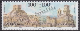 China 1996 Yvert 3385-86, 25th Ann. Relationships With San Marino, Joint Issue - MNH - Neufs