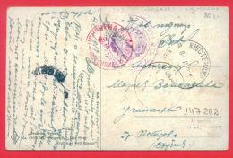 147262 / WWI  1917 Occupation  Censorship KOUSTENDJA Constanta  BABADAG 17 VOLUN BATTALION - ROMANIA - SERBIA - BULGARIA - 1909-45 Königreich