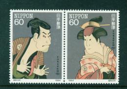 JAPAN  -  1984  Philatelic Week  Unmounted Mint - 1926-89 Imperatore Hirohito (Periodo Showa)