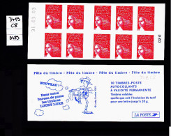Carnet SOUS FACIALE Marianne 14 Juillet Luquet Neuf** TVP 3419 C8  Lucky Luke - Usage Courant