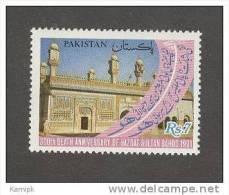PAKISTAN MNH(**) STAMPS (300TH DEATH ANNY OF  HAZRAT SULTAN BAHOO - 1991) - Pakistan