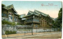 Feldpostkarte BRUXELLES  : Le Pavillon Chinois à Laeken - Belgique