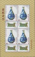 O) 2012 KOREA, DECORATIVE ART POTTERY, VASSE, MINI SHEET MNH - Korea (...-1945)