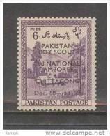 PAKISTAN MNH(**) STAMPS (2ND NATIONAL JAMBOREE OF PAKISTAN SCOUTS- 1958) - Pakistan