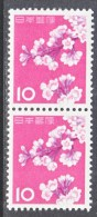 Japan  725   **    CHERRY  BLOSSOMS - Unused Stamps