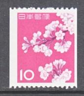 Japan  726   *    CHERRY  BLOSSOMS - 1926-89 Emperor Hirohito (Showa Era)