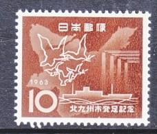Japan  776   * - 1926-89 Emperor Hirohito (Showa Era)