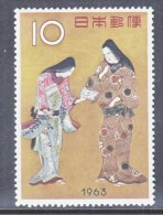 Japan  783   *  YEDO  SCREEN - 1926-89 Emperor Hirohito (Showa Era)