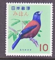 Japan  788    **  MIHON  (SPECIMEN)  FAUNA  BIRD - 1926-89 Emperor Hirohito (Showa Era)