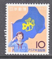Japan  794    *   GIRL  SCOUTS - 1926-89 Emperor Hirohito (Showa Era)